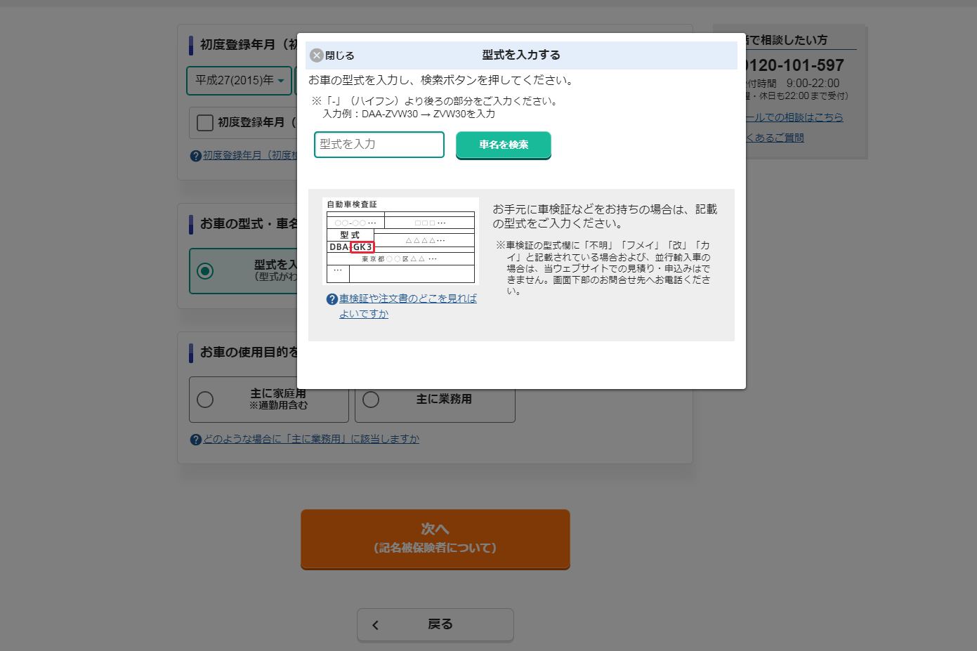 https://from.sonysonpo.co.jp/improvement/190603-02.png