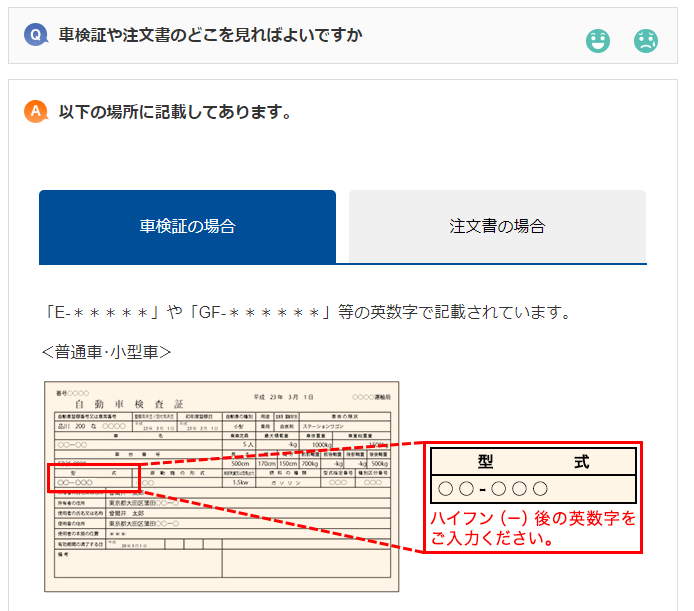 https://from.sonysonpo.co.jp/improvement/190603-03.png