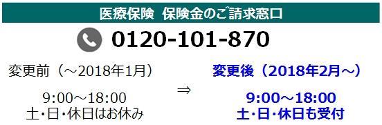 20180220_01.JPG