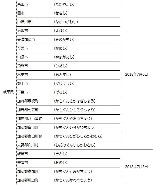 20180709_06c.JPG